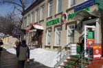 Продажа Производственного помещения, ул Большая Серпуховская дом 29