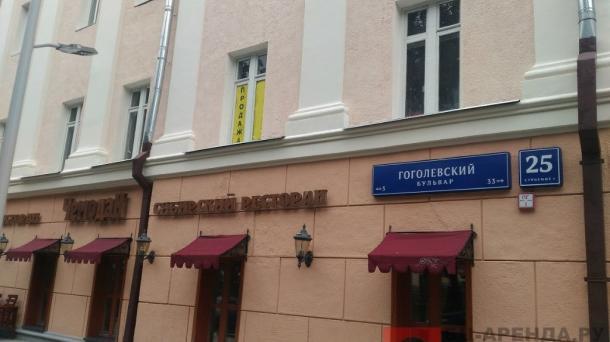 Продажа Комнаты, Гоголевский бульвар, 25 ст1