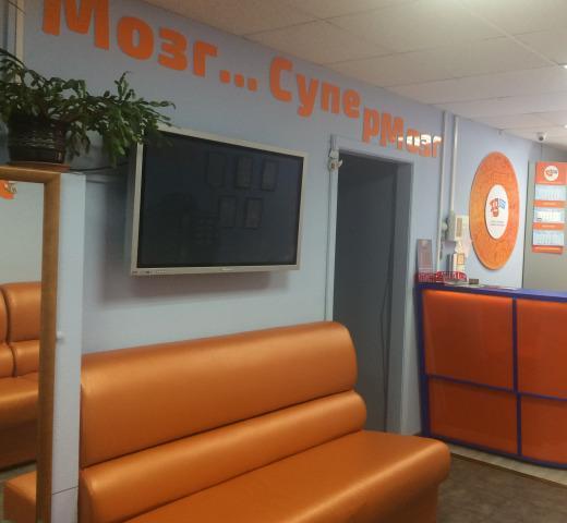 Аренда офиса 30 кв Черепановых проезд аренда коммерческой недвижимости Свиблово