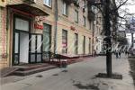 Аренда Торговой площади, Волоколамское шоссе дом 14