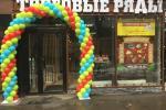 Аренда Торговой площади, Семеновская площадь, 7к17