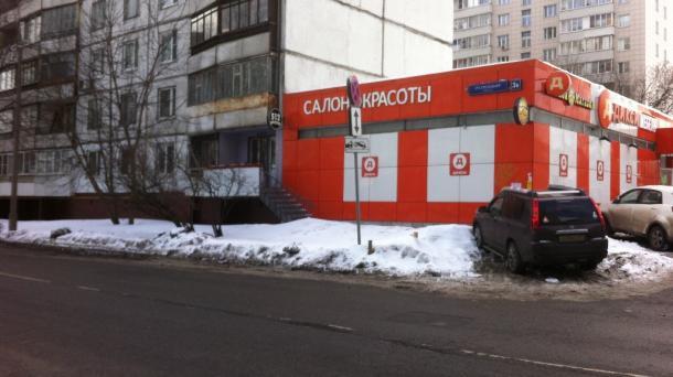 Продажа Торговой площади, Стрелецкий 1-й проезд, 3б