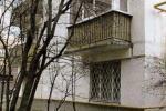 Продажа Квартиры,  Профсоюзная ул. дом 58/32к1