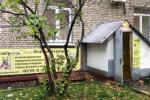 Продажа Торговой площади, Новогиреевская дом 52