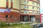 Продажа Помещения свободного назначения,  ул. Новокрюковская дом 3Б