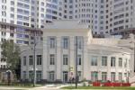 Продажа Помещения свободного назначения, улица Серпуховский Вал дом 21